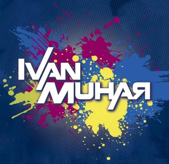 Ivan Muhar